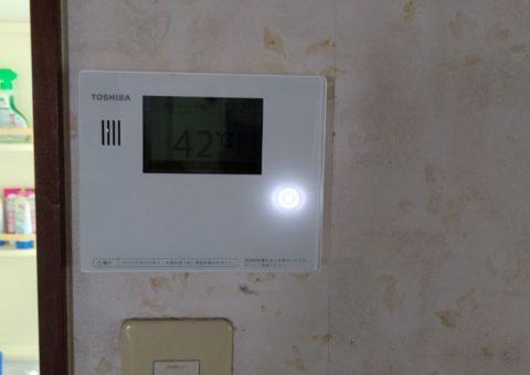 和歌山県東芝エコキュートHWH-B376H施工後その他の写真1