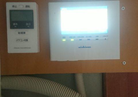 和歌山県ニチコン蓄電池ESS-U2M1施工後その他の写真1