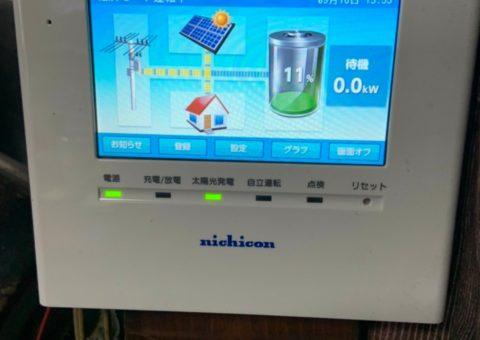 滋賀県nichicon蓄電池ESS-U2M1施工後その他の写真1