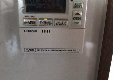和歌山県日立エコキュートBHP-F37SDIHクッキングヒーターCS-G318M施工後その他の写真2