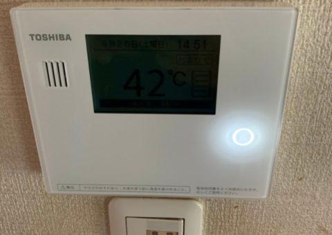 岐阜県東芝エコキュートHWH-B376HWA施工後その他の写真1
