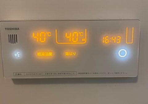 滋賀県東芝エコキュートHWH-B376HWAIHクッキングヒーターCS-PT316HNWSR施工後その他の写真3