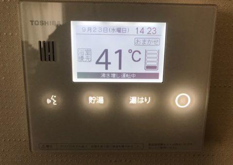 愛知県東芝エコキュートHWH-B466HA施工後その他の写真1