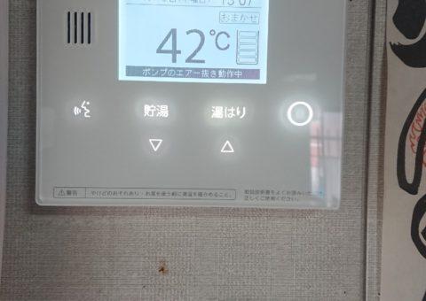 三重県東芝エコキュートHWH-B376H施工後その他の写真1