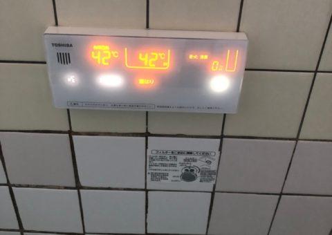 兵庫県東芝エコキュートHWH-B376H施工後その他の写真2