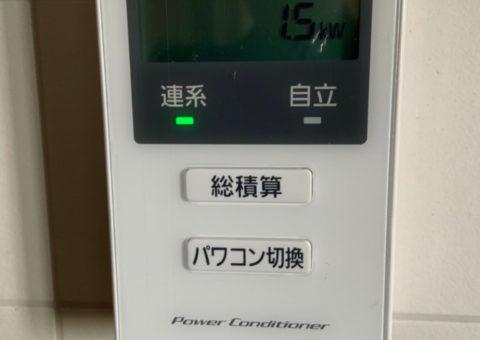 大阪府nichicon蓄電池ESS-U2M1施工後その他の写真2