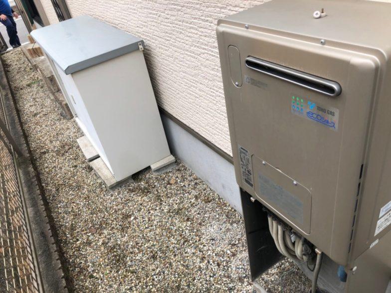 愛知県東芝エコキュートHWH-B466HA施工前の写真