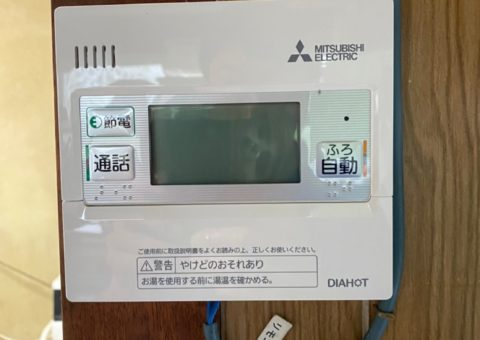 三重県三菱エコキュートSRT-S375UA施工後その他の写真1