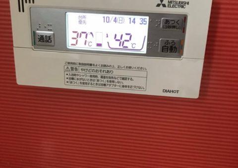 京都府三菱エコキュートSRT-S465UA施工後その他の写真2
