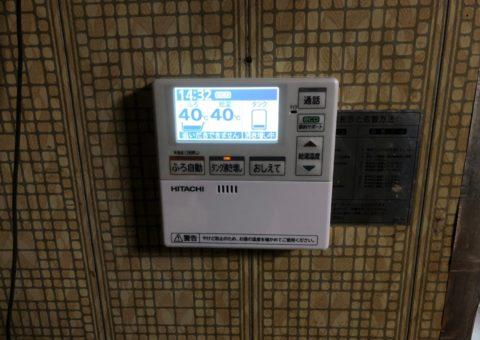 愛知県日立エコキュートBHP-F37SD施工後その他の写真1