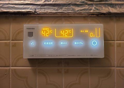 三重県東芝エコキュートHWH-B376H施工後その他の写真2