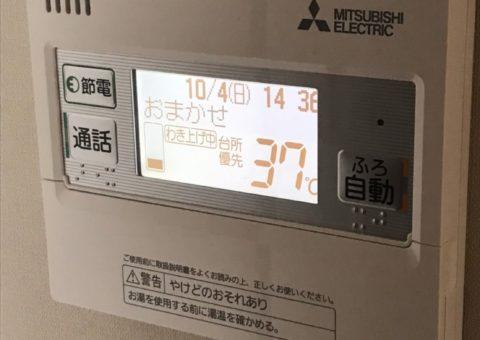 京都府三菱エコキュートSRT-S465UA施工後その他の写真1