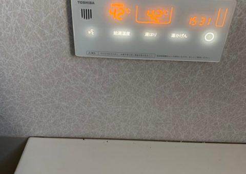 京都府東芝エコキュートHWH-B376HW施工後その他の写真2