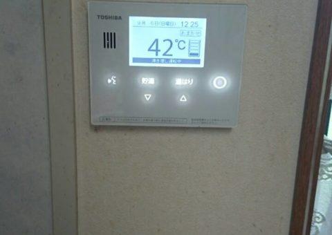 兵庫県東芝エコキュートHWH-B376HA施工後その他の写真1