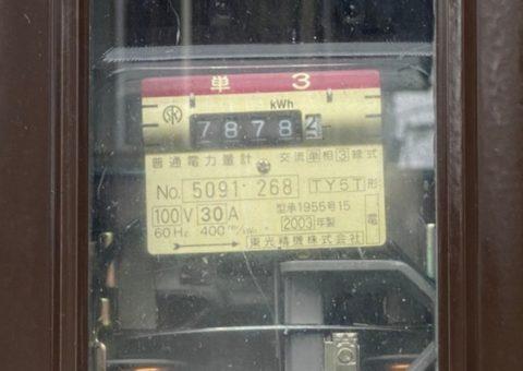 大阪府東芝エコキュートHWH-B376H三菱IHクッキングヒーターCS-G318MS施工後その他の写真4