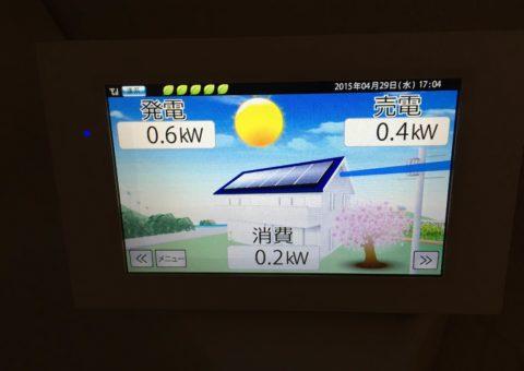 奈良県長州産業3.1kw発電システム施工後その他の写真2