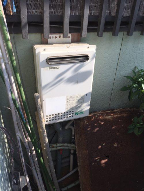 大阪府東芝エコキュートHWH-B376HA施工前の写真