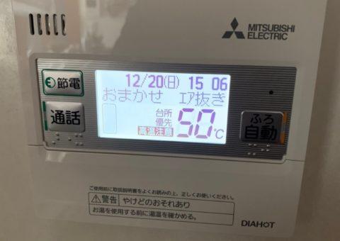 三重県三菱エコキュートSRT-S375UAIHクッキングヒーターCS-G318MS施工後その他の写真2
