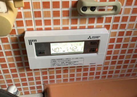 三重県三菱エコキュートSRT-S375UA施工後その他の写真2