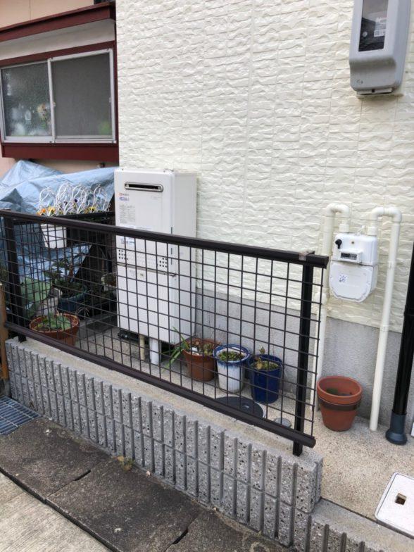 岐阜県東芝エコキュートHWH-B376HW施工前の写真