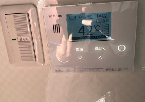 大阪府三菱エコキュートHWH-B376H施工後その他の写真2