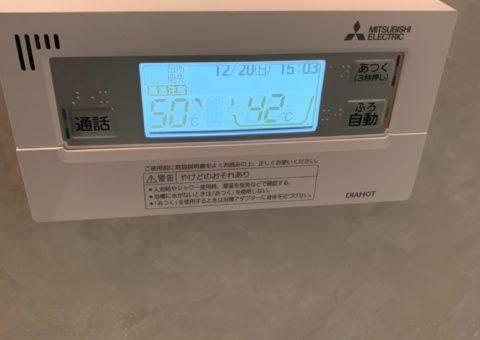 三重県三菱エコキュートSRT-S375UAIHクッキングヒーターCS-G318MS施工後その他の写真3