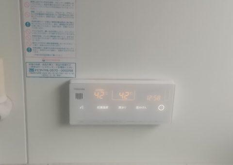 岐阜県東芝エコキュートHWH-B376H施工後その他の写真2