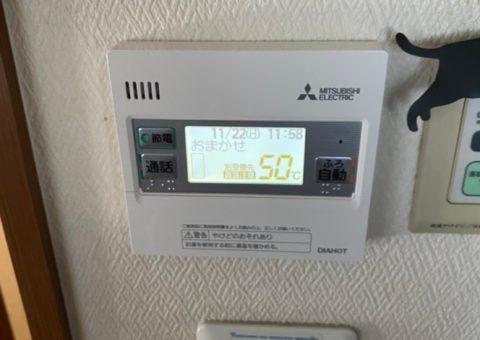 奈良県三菱エコキュートSRT-S465UA施工後その他の写真1