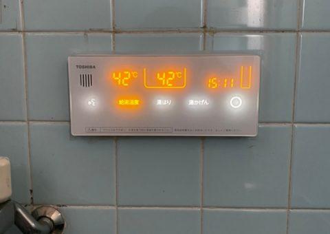 兵庫県東芝エコキュートHWH-B376HW施工後その他の写真2