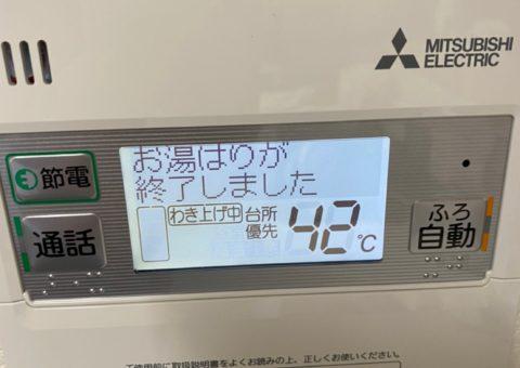 愛知県三菱エコキュートSRT-S465UA施工後その他の写真2