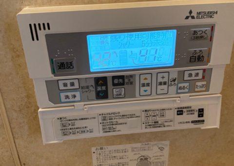 愛知県三菱エコキュートSRT-S465UA施工後その他の写真1