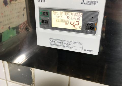 奈良県三菱エコキュートSRT-S375UAIHクッキングヒーターCS-G318M施工後その他の写真2