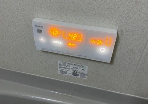 兵庫県東芝エコキュートHWH-B376H施工後その他の写真1