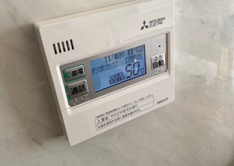 京都府三菱エコキュートSRT-S375UA施工後その他の写真1