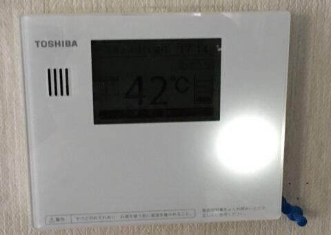 大阪府東芝エコキュートHWH-B376HA施工後その他の写真2