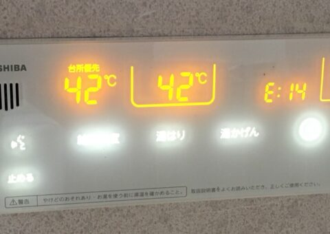 三重県東芝エコキュートHWH-B376HW施工後その他の写真1