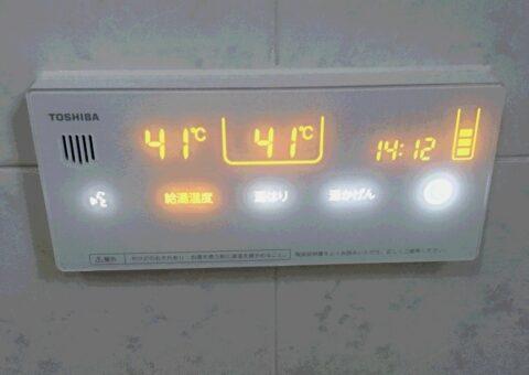 大阪府東芝エコキュートHWH-B376H三菱IHクッキングヒーターCS-G318M施工後その他の写真2