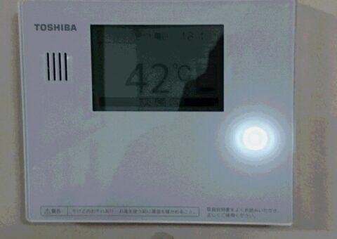 和歌山県東芝エコキュートHWH-B376H三菱IHクッキングヒーターCS-G318M施工後その他の写真3