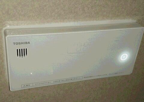 滋賀県東芝エコキュートHWH-B376HW三菱IHクッキングヒーターCS-PT316HNSR施工後その他の写真2