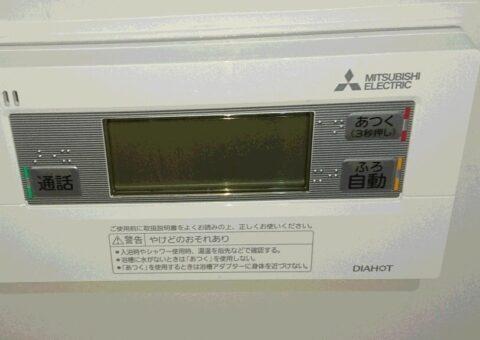 兵庫県三菱エコキュートSRT-S375UA三菱IHクッキングヒーターCS-PT316HNSR施工後その他の写真2