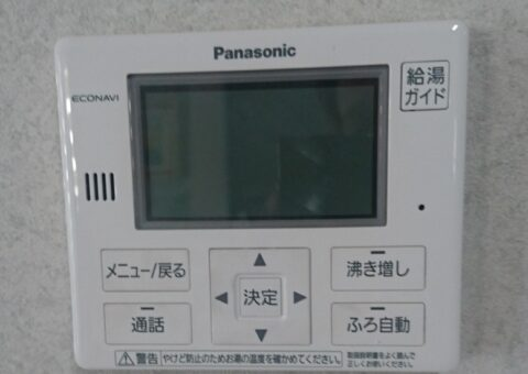 兵庫県PanasonicエコキュートHE-JU37JQS施工後その他の写真2