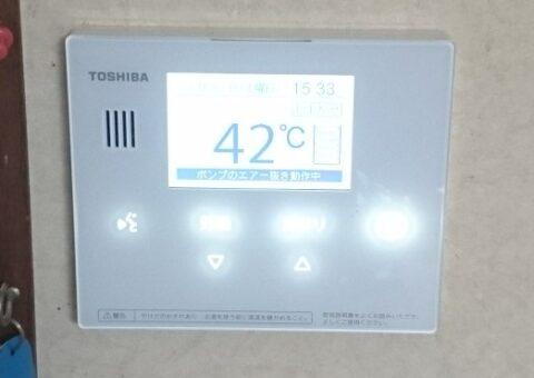 奈良県東芝エコキュートHWH-B376施工後その他の写真2