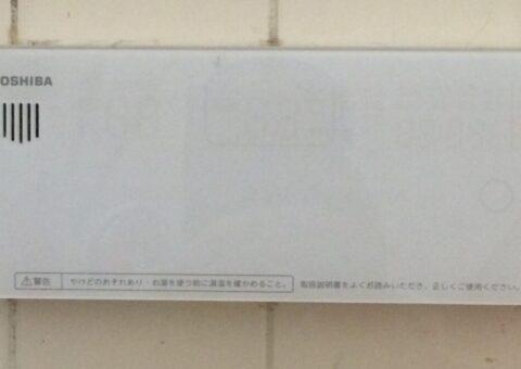 奈良県東芝エコキュートHWH-B376H三菱IHクッキングヒーターCS-G318MS施工後その他の写真2