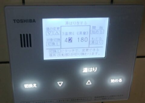 和歌山県東芝エコキュートHWH-B376H施工後その他の写真2