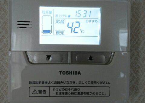 大阪府東芝エコキュートHWH-F376H施工後その他の写真1