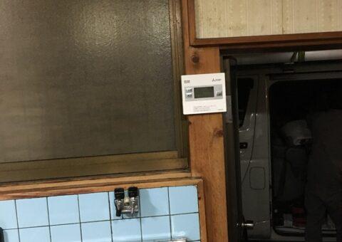 岐阜県三菱エコキュートSRT-S375UA施工後その他の写真2