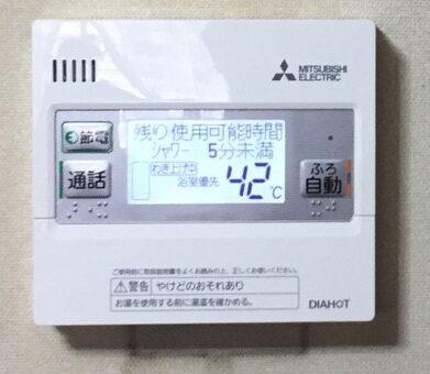 大阪府三菱エコキュートSRT-P375UB三菱IHクッキングヒーターCS-PT316HNSR施工後その他の写真3