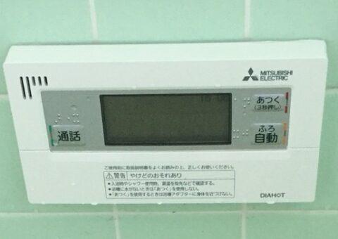 奈良県滋賀県三菱エコキュートSRT-S375UA三菱IHクッキングヒーターCS-G318M施工後その他の写真2