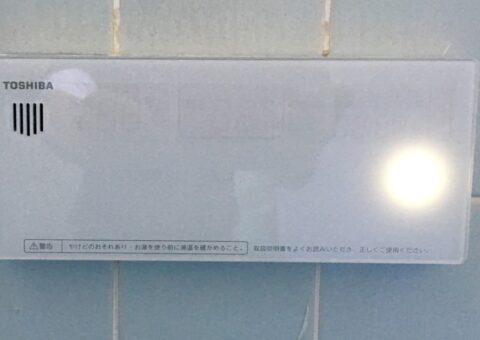 大阪府東芝エコキュートHWH-B376HWA施工後その他の写真1
