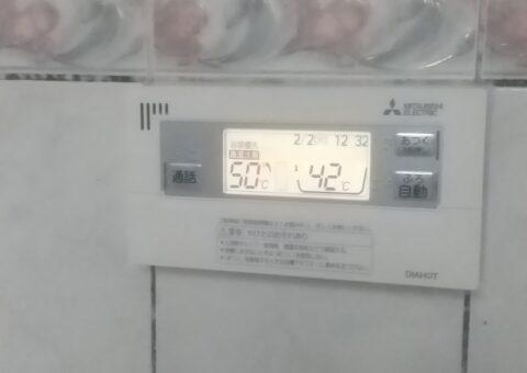 愛知県三菱エコキュートSRT-S375UA施工後その他の写真1